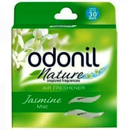 Picture of Odonil Air Freshener - 50 Gm Block